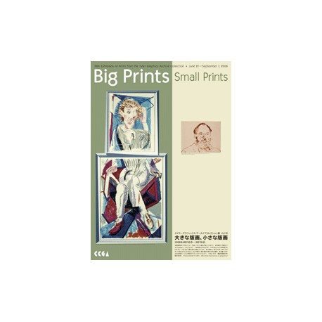 Cell Phone Prints