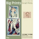 "Cell Phone Prints 18"" x 24"" Laminated"